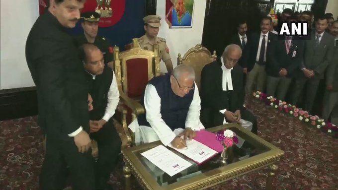 कलराज मिश्र ने हिमाचल प्रदेश के नए राज्यपाल के रूप में शपथ ली