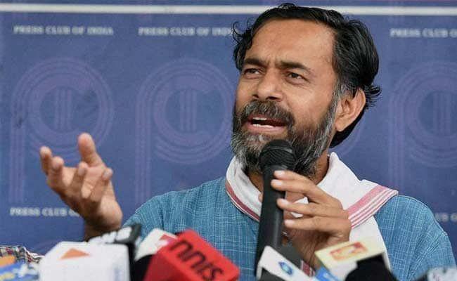 हरियाणा विधानसभा चुनाव के लिए स्वराज इंडिया ने जारी की सबसे पहले उम्मीदवारों की सूची