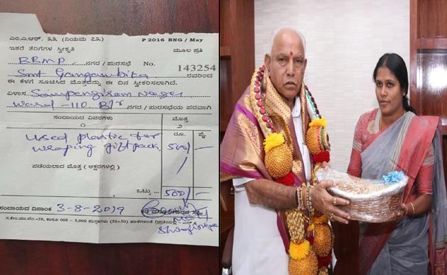 कर्नाटक के सीएम येदियुरप्पा को गिफ्ट देना पड़ा मेयर को महंगा, भरना पड़ा जुर्माना