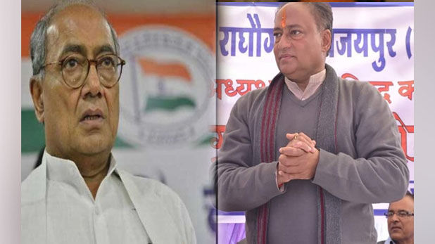 दिग्विजय के MLA भाई लक्ष्मण सिंह ने Article 370 पर मोदी सरकार को दी बधाई, कही ये बात