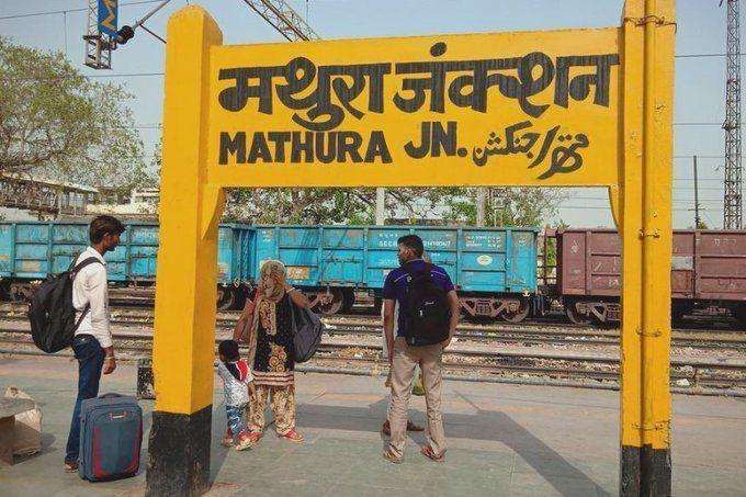 मथुरा: त्रिवेंद्रम एक्सप्रेस ट्रेन लूट का हुआ खुलासा,  महिला समेत 5 गिरफ्तार