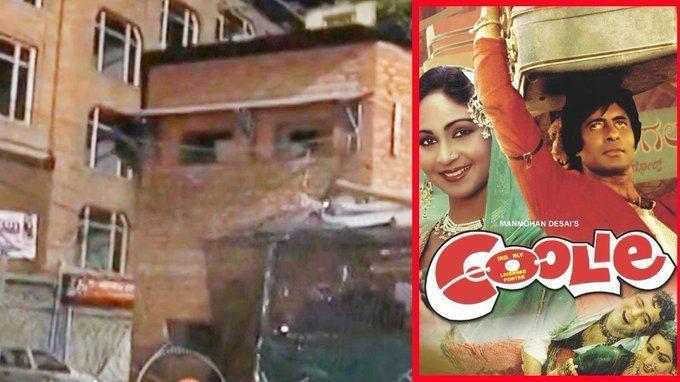 श्रीनगर का ये सिनेमा हॉल 28 साल से है बंद, उस दिन फिल्म लगी थी कुली