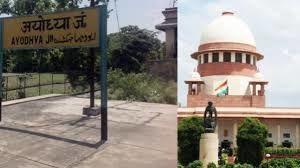 राम मंदिर मामले ने मुस्लिम पक्षकारों ने दिया नया मोड़