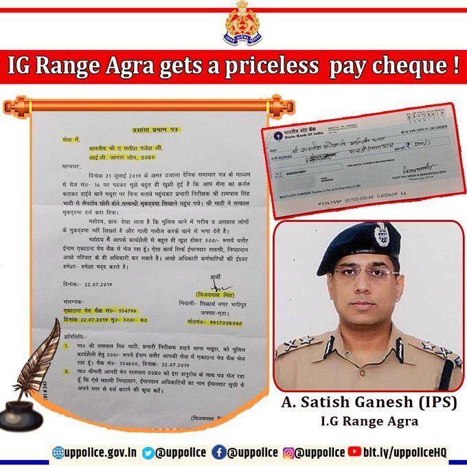 IG आगरा को शख्स ने भेजा 500 रुपये का चेक और लिखा ये ख़त!