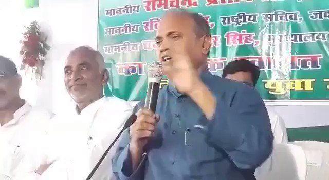 धारा-370 पर पूछा सवाल, तो जदयू नेता आरसीपी सिंह