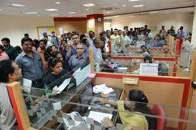 सितंबर से बैंकों के खुलने और बंद होने के समय में हो सकता है बड़ा बदलाव, उपभोक्तओं को मिल सकती है राहत
