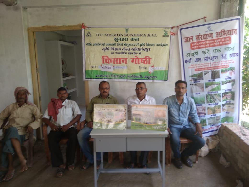 खेतों में उपज बढ़ाने व जल संचय के लिए जैविक खाद का प्रयोग करें : जितेन्द्र कुमार सिंह