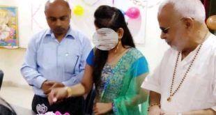 पूर्व गृहराज्य मंत्री स्वामी चिन्मयानंद के खिलाफ मुकदमा दर्ज