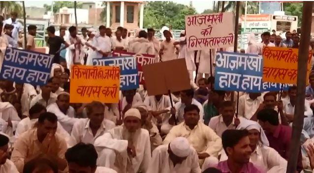 रामपुर में आज़म खान की गिरफ्तारी को लेकर किसानों का धरना प्रदर्शन जारी
