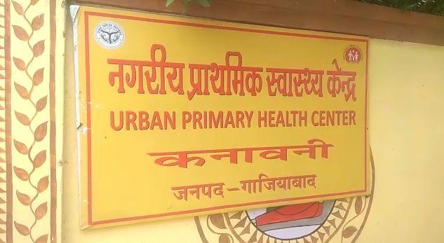 नगरीय प्राथमिक स्वास्थ्य केंद्र कनावनी में मरीजों का सुचारू रूप से हो रहा इलाज
