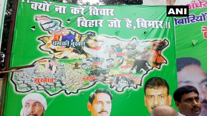 चुनावी तैयारी में बिहार शरु हुआ पोस्टर वॉर, नीतीश के नये नारे पर  RJD ने किया पलटवार
