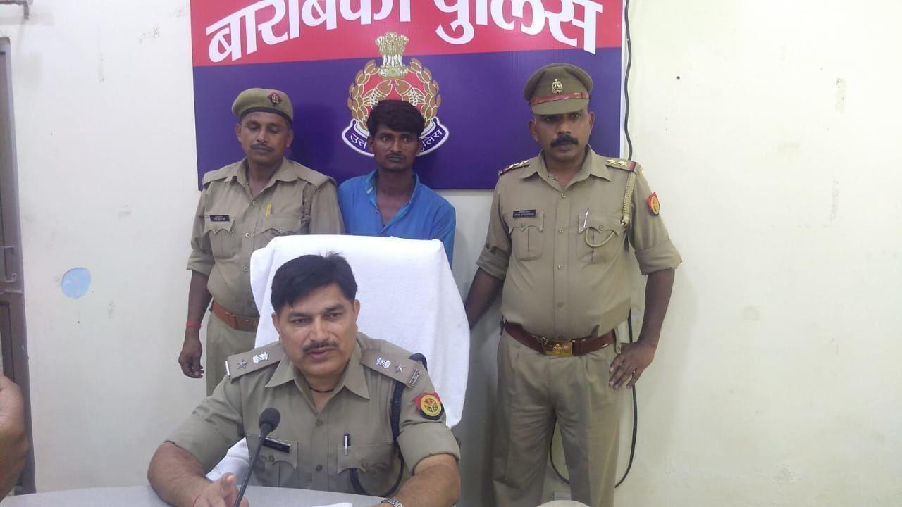 बाराबंकी पुलिस ने किया लखनऊ का वांछित 20 हजार रुपये का इनामी बदमाश गिरफ्तार
