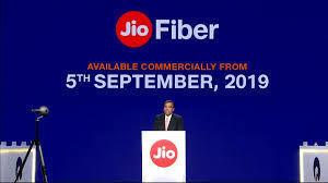 Jio Fiber ब्रॉडबैंड की प्लान की लॉन्चिंग आज, सर्विस के लिए ऐसे करें रजिस्ट्रेशन