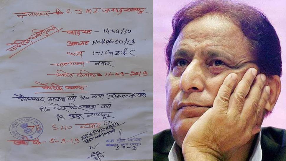 आजम खान को कोर्ट का समन, पुलिस ने घर पर चस्पा किया नोटिस - 11 सितंबर को पेशी का आदेश