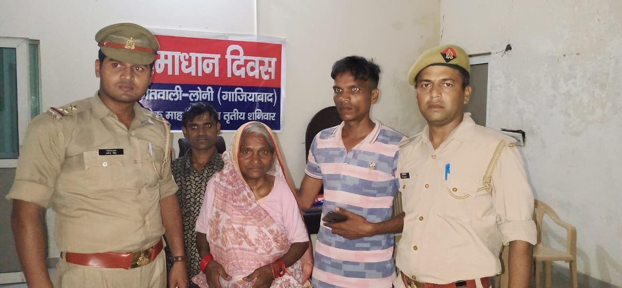 गाजियाबाद की लोनी पुलिस ने वृद्ध महिला शरवती देवी को उनके बेटे से मिला किया सराहनीय काम, बेटे ने किया यूपी पुलिस का धन्यवाद