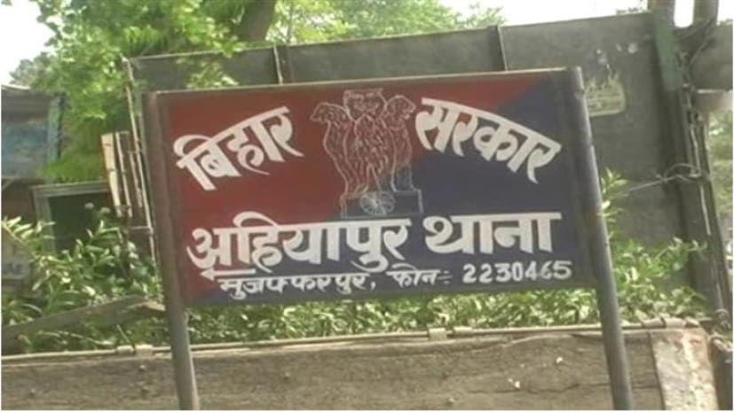 मुज़फ़्फ़रपुर में NRI के घर पड़ी भीषण डकैती, 3 घंटे तक अपराधियों ने घर के चप्पे-चप्पे को खंगाला