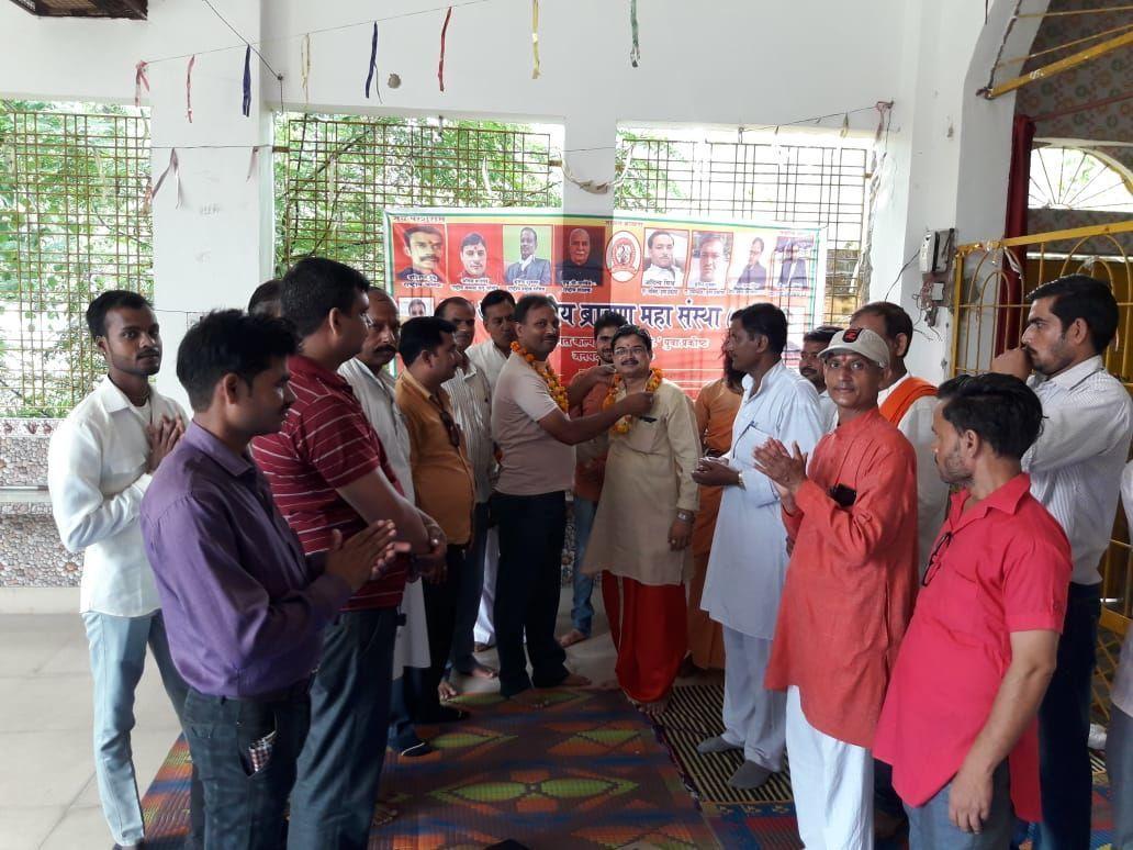 हरदोई में हुई अंतर्राष्ट्रीय ब्राह्मण महासंस्था युवा प्रकोष्ठ की मासिक बैठक संपन्न