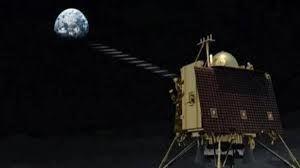 चंद्रयान-2 : चांद पर हो रही है