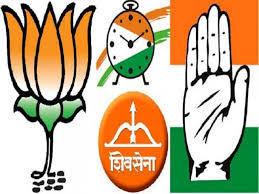 महाराष्ट्र विधानसभा चुनाव: