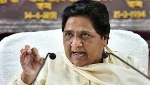 कांग्रेस ने तोड़ लिए 6 विधायक तो मायावती ने लगाया पार्टी पर बड़ा आरोप