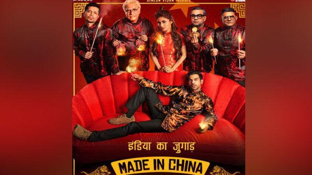 इंडिया के जुगाड़ की कहानी, इस फिल्म में दिखेगी जिसका मजेदार ट्रेलर हुआ रिलीज