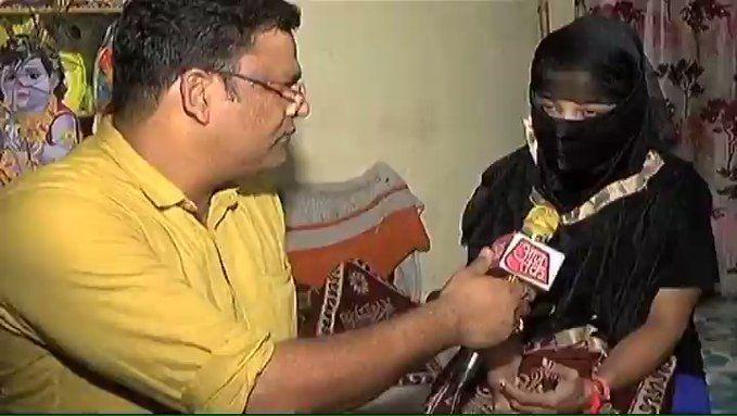 बलात्कार के आरोपी चिन्मयानंद की गिरफ़्तारी नहीं होने पर अंजना ओम कश्यप ने दी मोदी सरकार को बधाई!