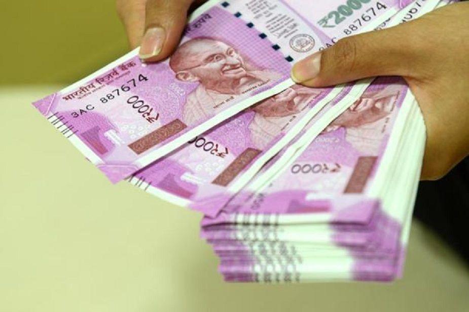 सरकार की इस स्कीम में 200 रुपए लगाकर बना सकते हैं 35 लाख रुपये, जानिए क्या है ये स्कीम?