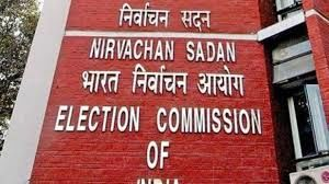 महाराष्ट्र और हरियाणा विधानसभा चुनाव की तारीखों का ऐलान आज, दोपहर 12 बजे EC करेगा प्रेस कॉन्फ्रेंस
