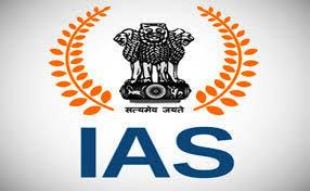 70 IAS के तबादले किये, 9 जिलों के डीएम भी बदले, देखे पूरी लिस्ट