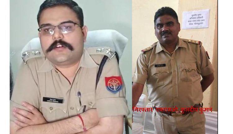 पुलिस की पूछताछ में नोएडा के अग्निशमन अधिकारी कुलदीप कुमार ने किए बड़े खुलासे