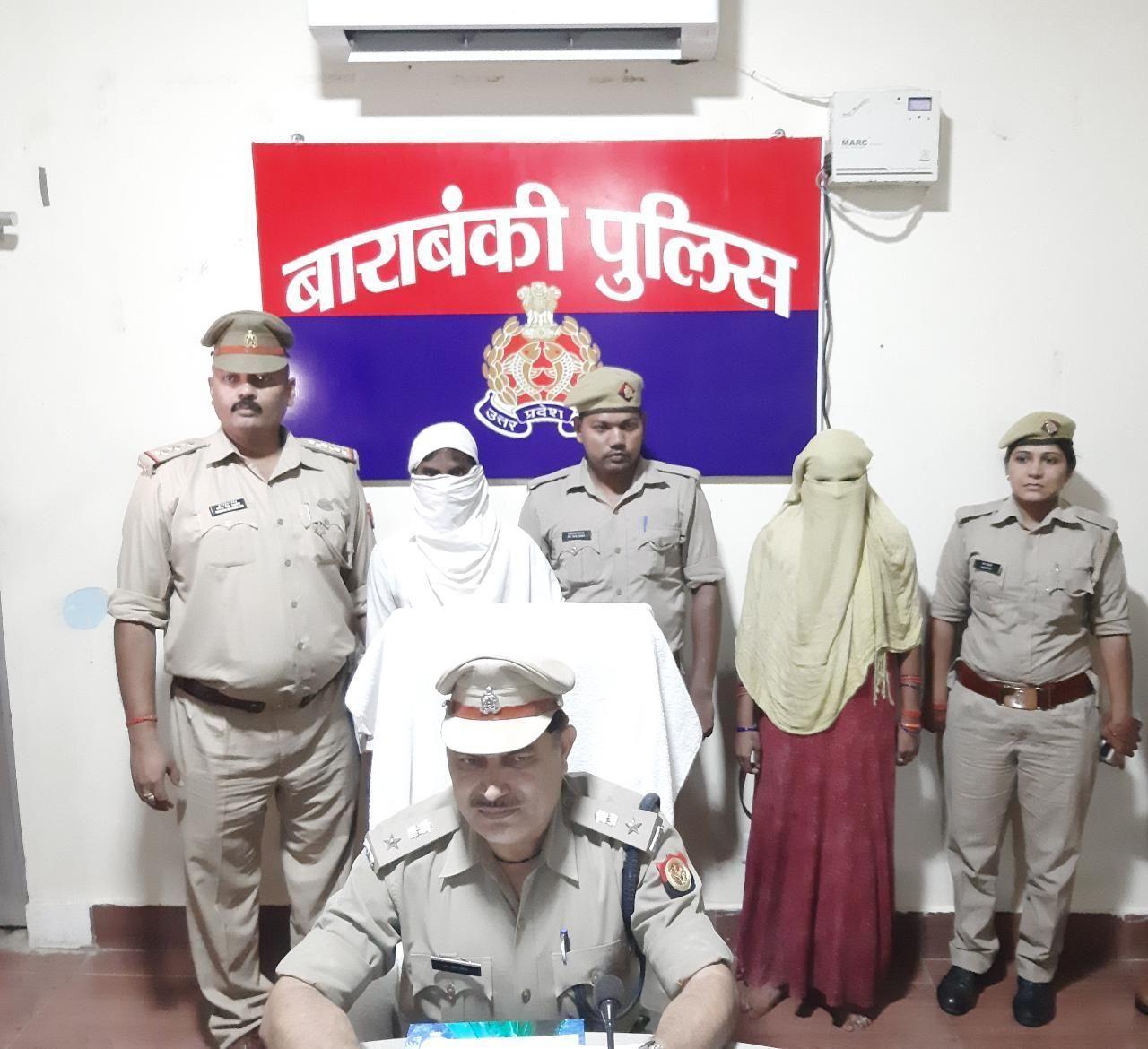 बाराबंकी पुलिस ने सरवन हत्याकाण्ड का किया खुलासा, हत्याभियुक्ता पत्नी सहित छोटे भाई को किया गिरफ्तार