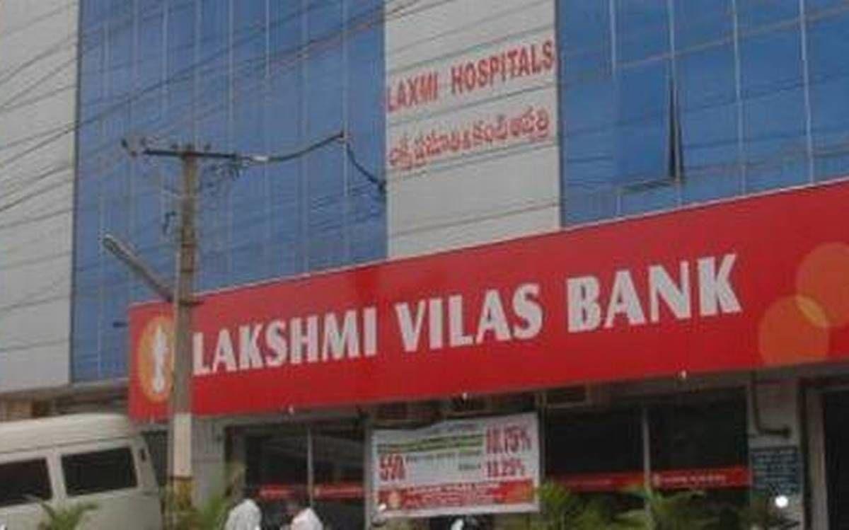 PMC के बाद लक्ष्मी विलास बैंक पर चला RBI का डंडा, लगाई ये पाबंदी