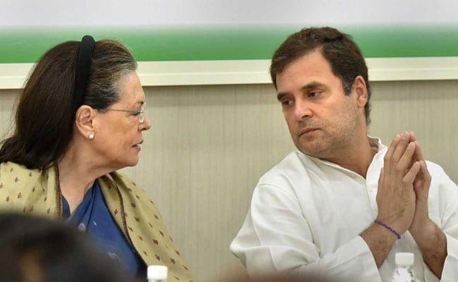 Maharashtra Election: कांग्रेस ने महाराष्ट्र चुनाव के लिए 51 उम्मीदवारों की पहली सूची की जारी, देखें पूरी LIST