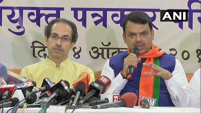 Live: महाराष्ट्र में राष्ट्रपति शासन लगा, कैबिनेट की सिफारिश को रामनाथ कोविंद ने दी मंजूरी