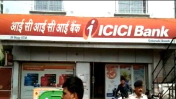 मुजफ्फरपुर में दिनदहाड़े ICICI बैंक में लूट, 8 लाख रुपए लेकर फरार हुए बदमाश