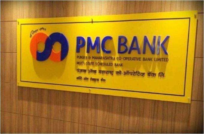 PMC बैंक के चेयरमैन वारियम सिंह को मुंबई पुलिस ने किया गिरफ्तार