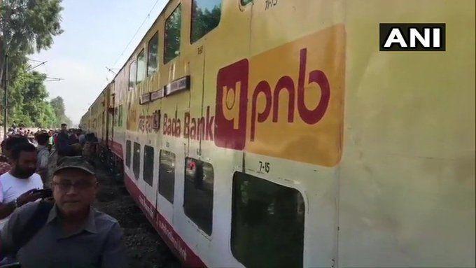 मुरादाबाद में आनंद विहार डबल डेकर ट्रेन पटरी से उतरी