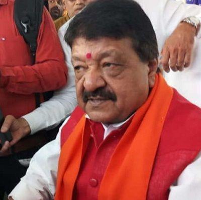 बीजेपी महासचिव कैलाश विजयवर्गीय बोले, जो जिसे उखड़ना हो उखाड़ लें!