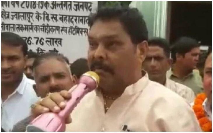 BJP विधायक की फिस्ली जुबान, मुस्लिम बहुल इलाके को बताया