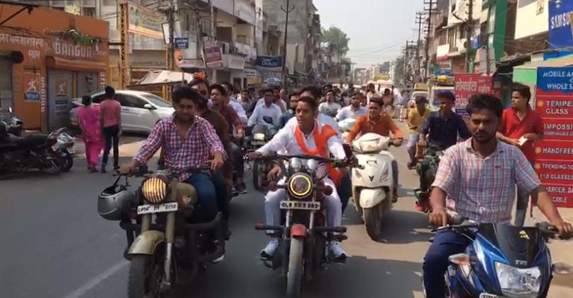 बिग बॉस का विरोध : अखिल भारतीय ब्राह्मण समाज के लोगों ने बाइक रैली निकाल शो बंद करने की उठाई मांग
