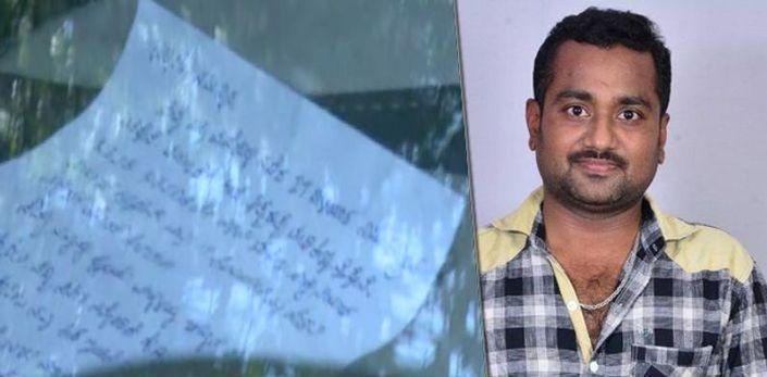 कर्नाटक के पूर्व उपमुख्यमंत्री परमेश्वर के पीए ने फांसी लगाई, सुसाइड नोट में बताई ये बड़ी बजह