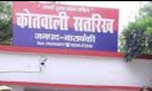 युवती की हत्या कर खलिहान में फेंका गया शव, जुटी ग्रामीणों की भीड़ शव की नहीं हुई शिनाख्त