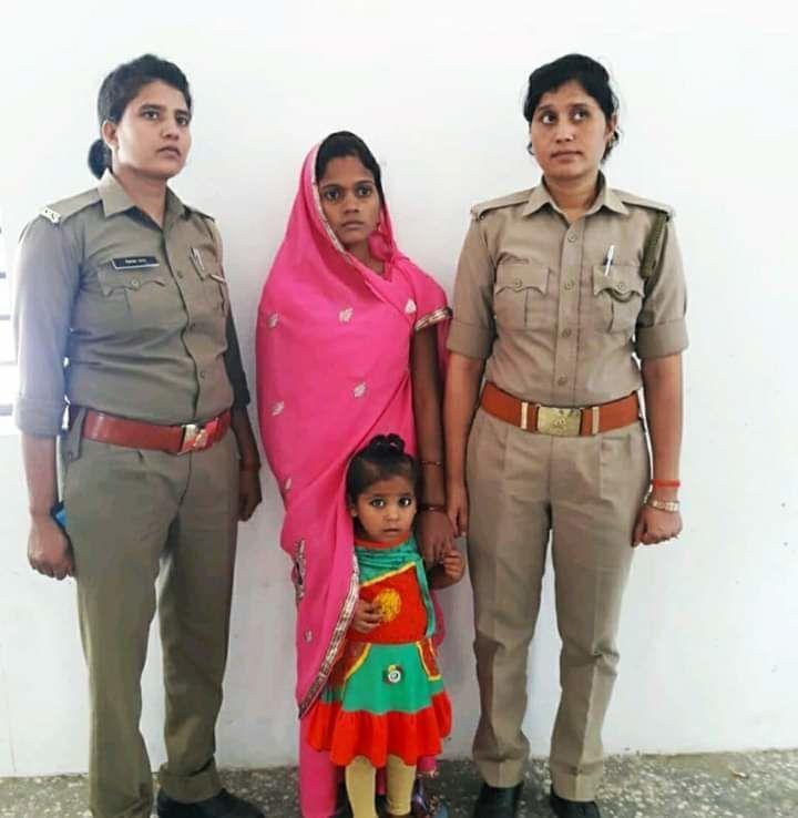 अपहृत किशोरी को 5 साल बाद माधौगंज पुलिस ने किया बरामद