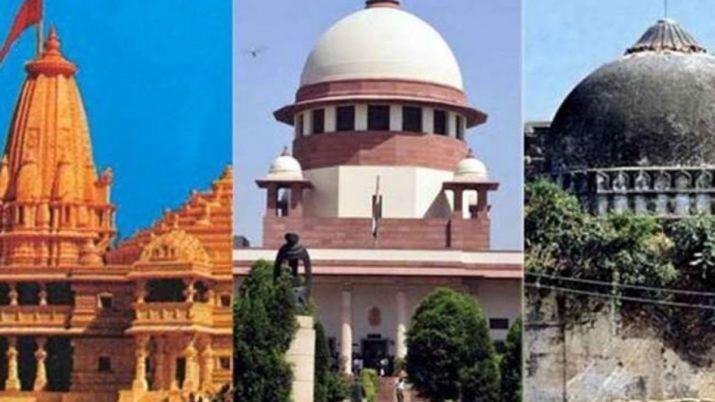 LIVE: अयोध्या मुद्दे पर तीखी बहस, मुस्लिम पक्ष के वकील ने सुप्रीम कोर्ट में फाड़ा नक्शा