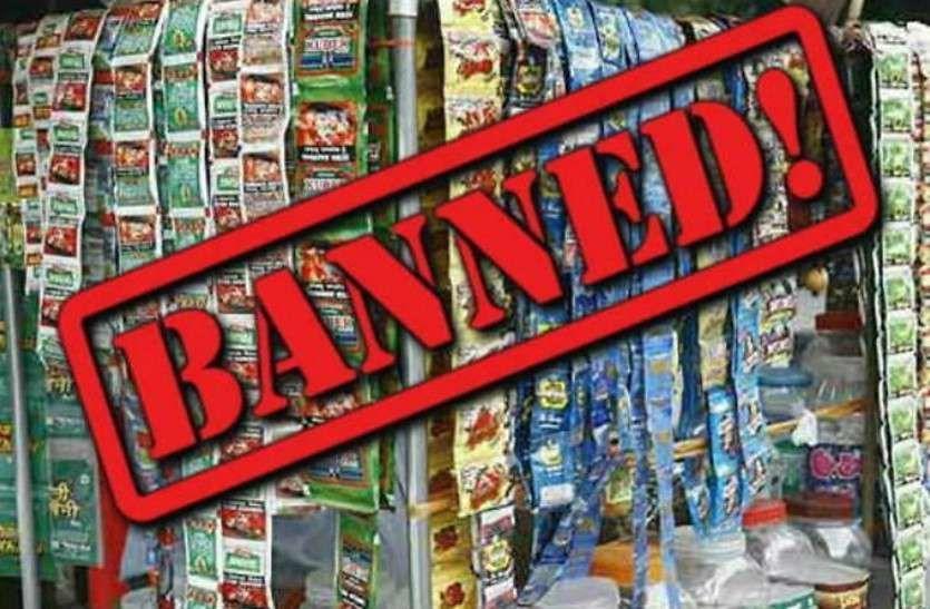 उत्तराखंड में गुटखा, पान मसाला पर प्रतिबंध