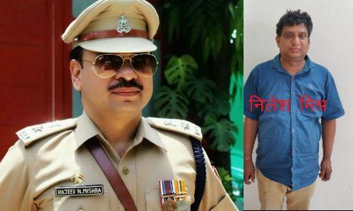 यूपी STF ने करोड़ों रूपये के हेरफेर करने वाले नीलेश मिश्रा को किया गिरफ्तार