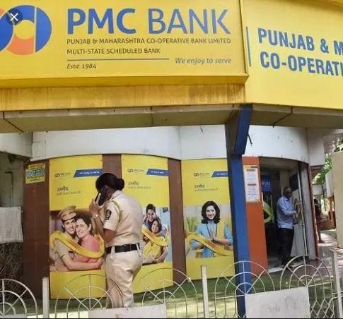 PMC बैंक की विफलता के बाद: भारतीय बैंक कितने सुरक्षित हैं?