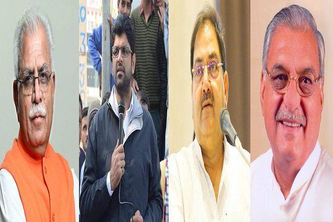 Haryana Assembly Elections 2019 Live Update : हरियाणा की 90 सीटों पर वोटिंग जारी, इन हॉट सीटों मुकाबला कडा