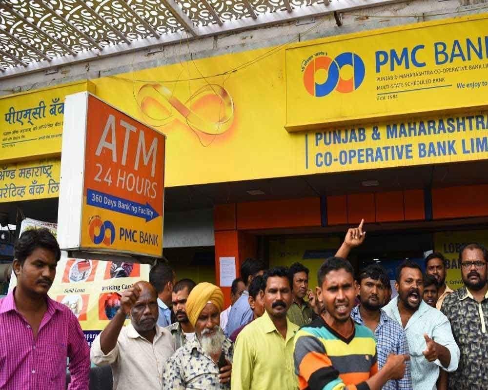 PMC बैंक घोटाला में बीजेपी के पूर्व विधायक का बेटा गिरफ्तार