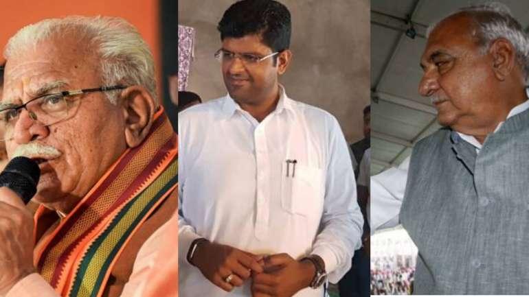 Haryana Election Results 2019 LIVE: चौटाला की JJP का कांग्रेस को ऑफर, CM पद दो, समर्थन लो!